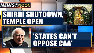 Kapil Sibal: States can't oppose CAA, let Cong take charge 'nationally'| OneIndia News
