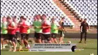 """Футбол NEWS про матч """"Буковина"""" - """"Дніпро"""""""