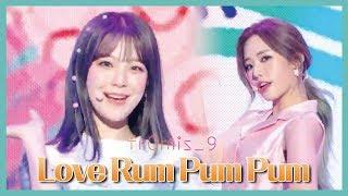 [HOT] fromis_9 - LOVE RUMPUMPUM, 프로미스나인 - LOVE RUMPUMPUM Show Music core 20190713