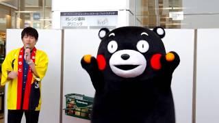 2017.3.20 クイーンズ伊勢丹ひばりが丘店 14:00 熊本県産農産物即売会 ...