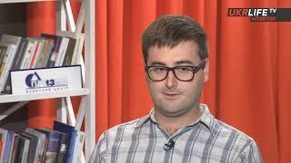 Ефір на UKRLIFE TV 05.11.2019