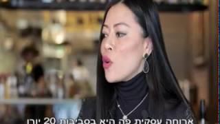 המיליונרית הישראלית שפתחה מסעדה בברלין