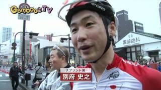 2011 JAPAN CUP クリテリウム スペシャルチーム vol.2