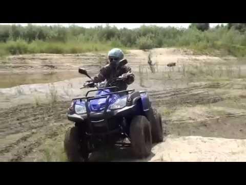 Adly standart ATV320U 4WD