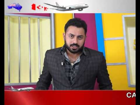 Best immigration company in punjab    Best Dependent visa consultant in punjab