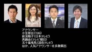 """勝手に名曲アルバム 六大学、MARCHに続くのは""""日東駒専""""シリーズです。 ..."""