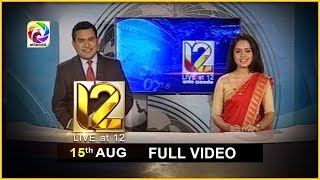 Live at 12 News – 2019.08.15 Thumbnail
