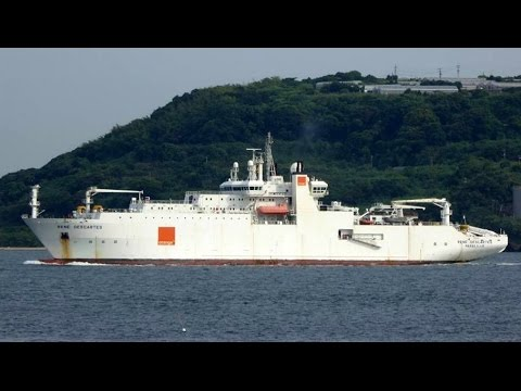 RENE DESCARTES - Orange Marine cable layer ship
