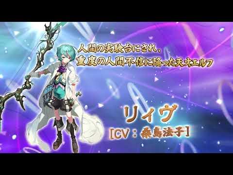 Fantasy Earth Genesis(ファンタジーアース ジェネシス)公式PV