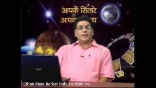 Dhan Mein Barkat Nahi Ho Rahi Ho # धन में बरकत नहीं हो रही हो || Top Class Video