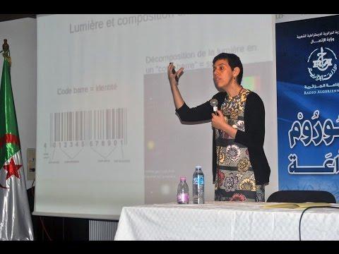 Dr Nabila Aghanim - Bref panorama sur l'astrophysique