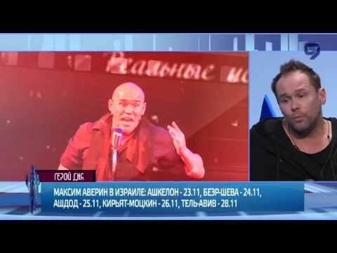 СТБ онлайн. Смотреть Канал СТБ (Украина): прямая трансляция ТВ