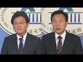 손학규ㆍ유승민 전격 회동…연대방안 탐색한 듯 / 연합뉴스TV(YonhapnewsTV)