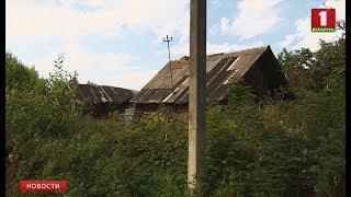 Президент Беларуси подписал указ по сокращению безхозных построек