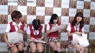 NMB48漢字を書こう! 十一