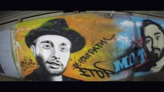 Егор Крид - Потрачу (Graffiti Project by Mike Pashkov)