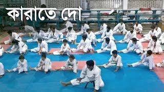 Karate do BTV January 2019 - Trainer Mr. Mozammel Haque Milon