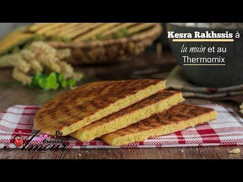 kesra-rakhsis-constantinoise-au-thermomix-et-à-la-main