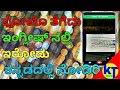 Scanning any image translate English to kannada see |@Kannadatechnologynss
