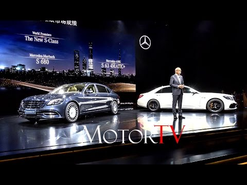 AUTO SHANGHAI 2017 l NEW 2018 MERCEDES-BENZ S CLASS & S CLASS MAYBACH l REVEAL