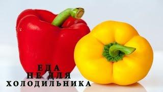 видео ШДК: Не сбивается температура — что делать? Лекарства от анемии - Доктор Комаровский