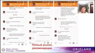 РЕКРУТИНГ СОБЕСЕДОВАНИЯ Анна Васильева 1 06 2016