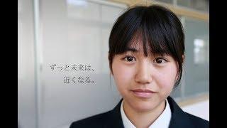 長崎県立島原翔南高等学校 プロモーションビデオ