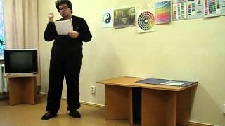 Дмитрий Чебатков. Значение цвета.(Очередное занятие в рамках образовательной программы