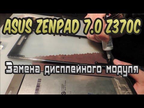Asus ZenPad 7 0 Z370CG Tools Videos - Waoweo