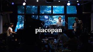 piacopan / 夏のセレナーデ(作曲 太宰百合 Yuri Dazai)