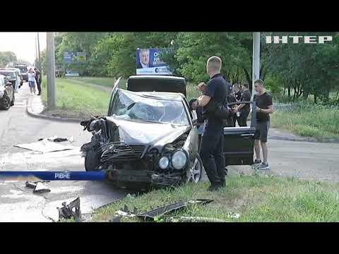 Подробности: У Рівному розслідують обставини смертельної аварії