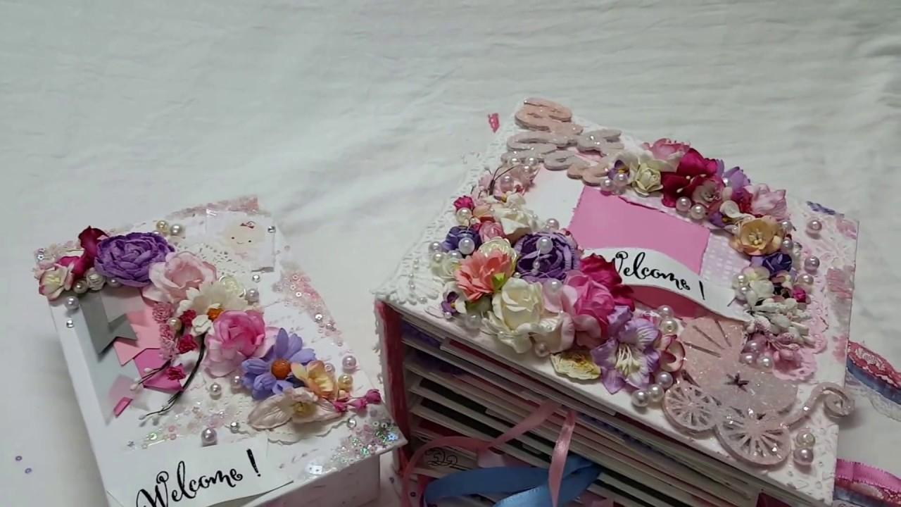 Baby Girl Handmade Mini Album Scrapbook Record Book And Tag Box