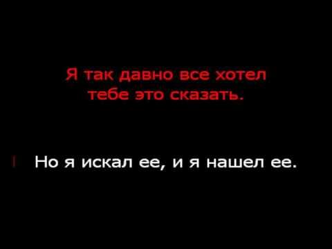 Егор Крид - Мало так мало Караоке, Минус