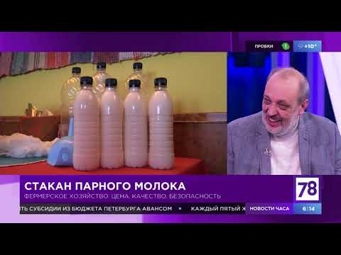 """""""Полезное утро"""" о безопасном молоке"""