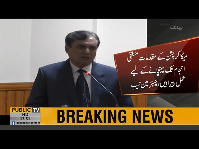 NAB acts on the policy of 'Accountability for all', says Chairman NAB Javed Iqbal