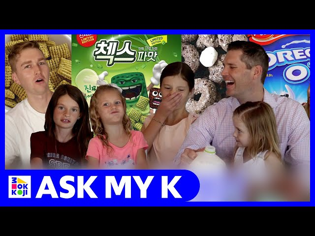 Ask My K : Hi Chad - Trying Green Onion Flavored Chex ! Trying Korean Cereal for the First Time!