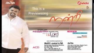 Unnatha Devanukku Arathanai  j.c. israel  christian songs  YouTube1~1