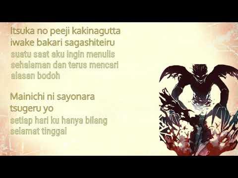 Lagu Jepang | Opening Anime Black Clover | Rakugaki Page