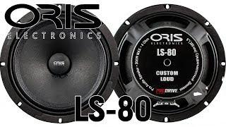 Обзор динамиков ORIS LS-80. Мой отзыв. Рекомендации.