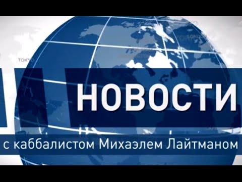 Военные новости из украины сегодня
