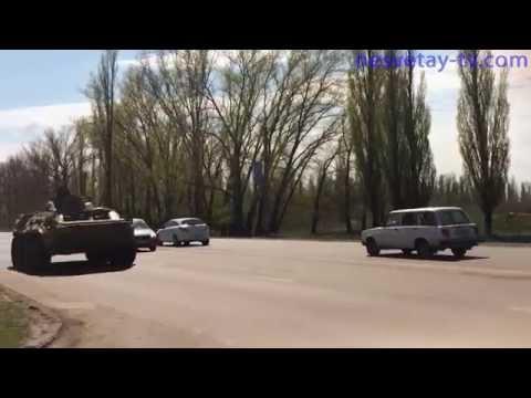 Проезд военной техники через Новошахтинск 24 04 2014
