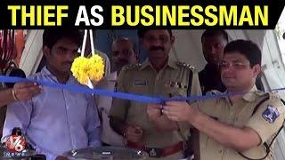 Thief turns into a Tea stall owner at LB nagar in Hyderabad - Teenmaar News (22-05-2015)