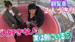 『GuuGoo(ぐーぐう)』チャンネルでは、 泣いて笑って食べて寝る。暮らし...