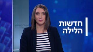 חדשות הלילה | 12.03.20: מספר חולי קורונה בישראל עלה ל-109