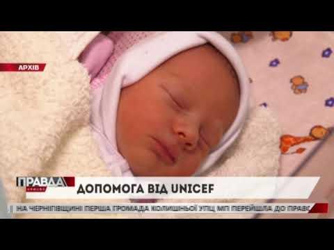 НТА - Незалежне телевізійне агентство: Нову партію бейбі-боксів вже з нетерпінням чекають на Львівщині