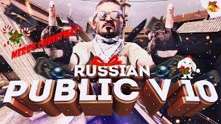 ●New Сборка ***Российский Публик [18+]*** [v.10] Обзор+Исходы [CS 1.6]