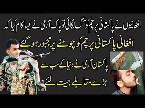 Afghani Kissing Pakistani Flag After Burning. Pakistan Army Won International Military Competition