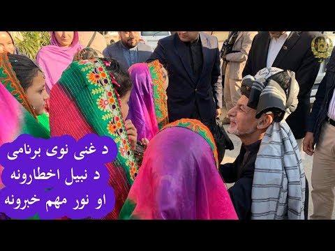shamshad-khabari-tolga---19-november-2019