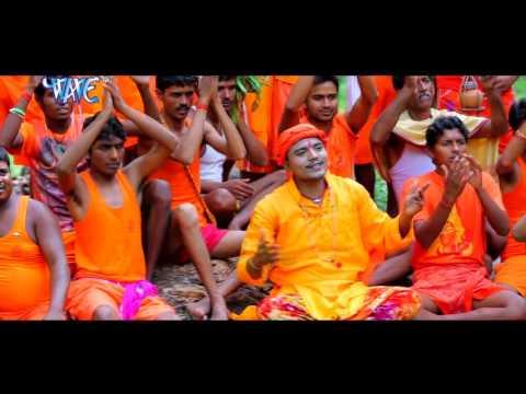 बाबा के बूटी - Chali Devghar Nagariya   Mantu Singh   Bhojpuri Kanwar Bhajan