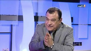 لقاء الاعلامي نجم الربيعي مع زعيم ائتلاف الوطنية الدكتور اياد علاوي - من بغداد